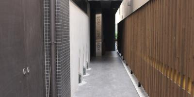 佐藤歯科クリニックへのエレベーターでお上がりになる際の脇道