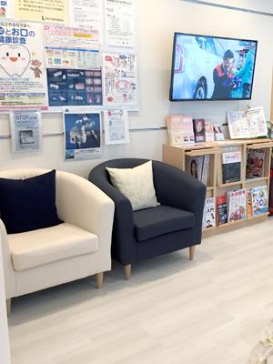 佐藤歯科クリニックの待合スペース